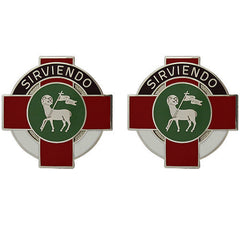 Army Crest: 369th Combat Support Hospital - Sirviendo