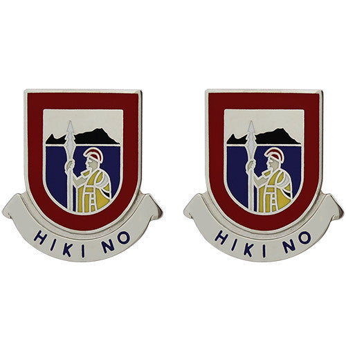 Army Crest: 487th Field Artillery - Hiki No