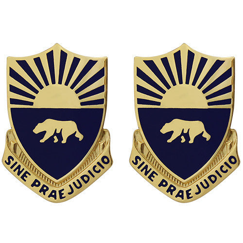 Army Crest: 508th Military Police Battalion - Sine Praejudicio