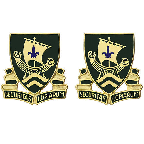 Army Crest: 709th Military Police Battalion - Securitas Copiarum