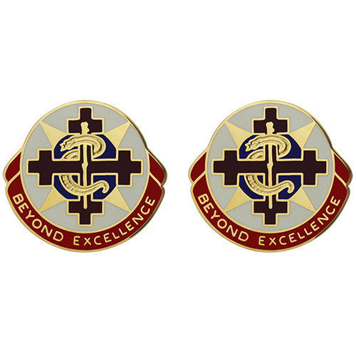 Army Crest: 6250th Hospital - Beyond Excellence