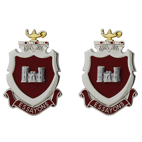 Army Crest: Engineer School - Essayons