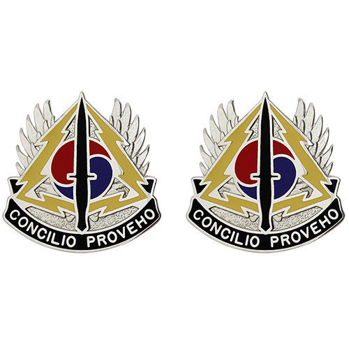 Army Crest: Special Operations Command Korea - Concilio Proveho