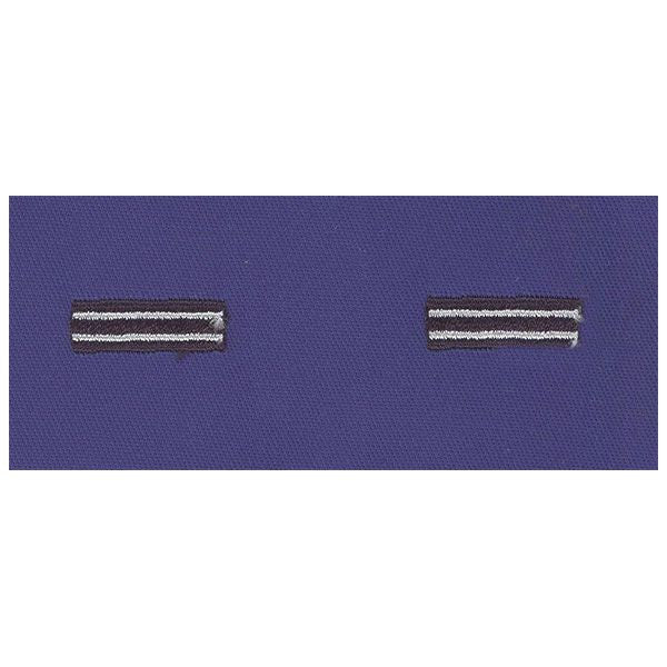 CAP Cloth Insignia: Technical Flight Officer - white on ultramarine blue