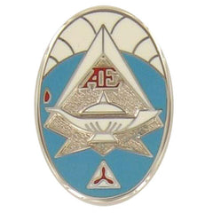 Civil Air Patrol Lapel Pin: Aerospace Education