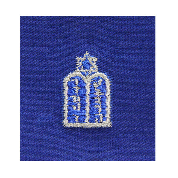 Civil Air Patrol Cloth Insignia: Jewish Chaplain