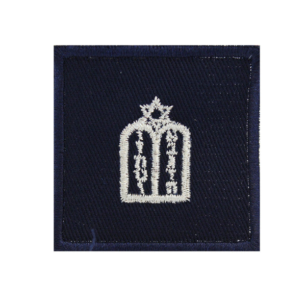 Civil Air Patrol Cloth Insignia: Jewish Chaplain (New Insignia)