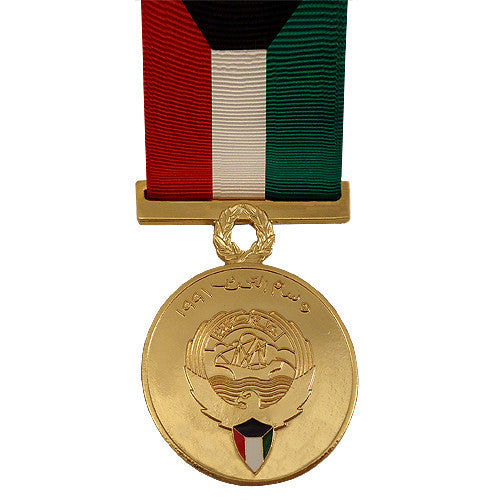 Full Size Medal: Kuwait Liberation Kuwait - 24k Gold Plated
