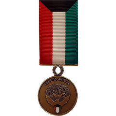 Miniature Medal: Kuwait Liberation Government of Kuwait
