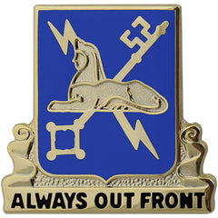 Army Corps Crest: Military Intelligence - Always Out Front