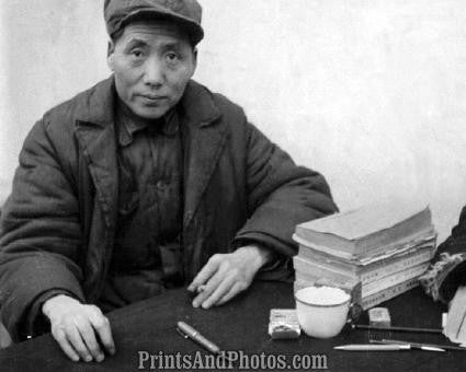 Mao Tse-Tung Chinese Communist Leader 3370