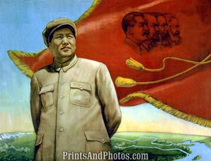 Chairman Mao China  6153