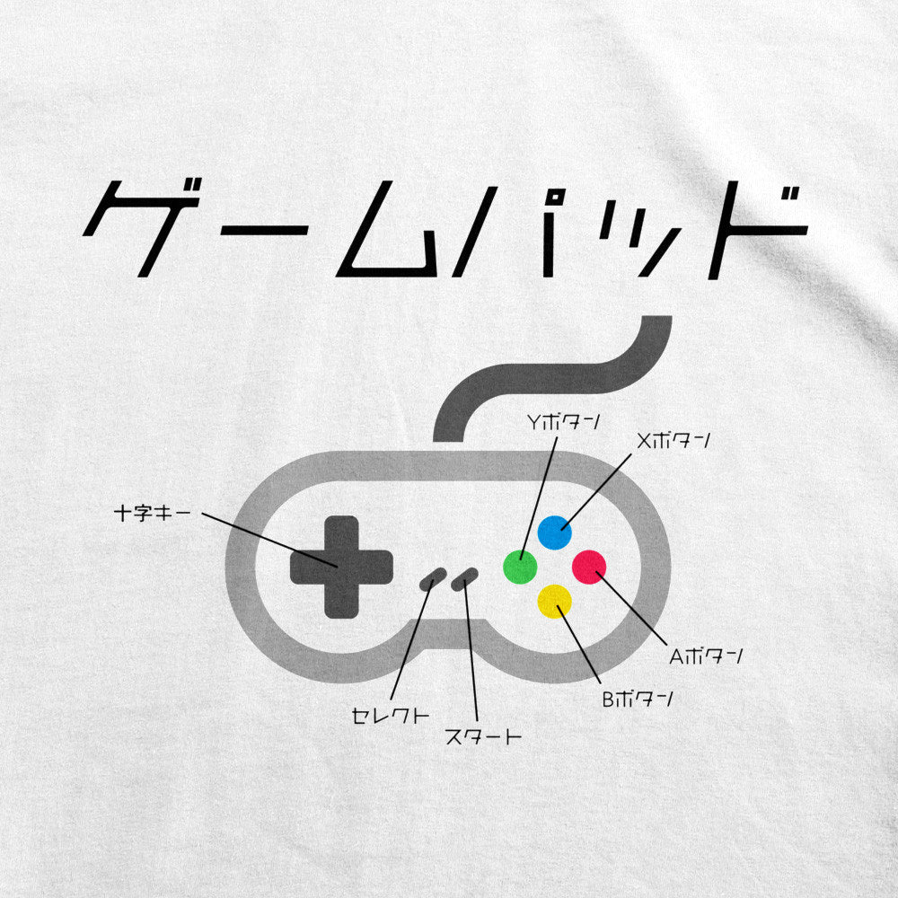 T-Shirts - Japanese Gamepad T-Shirt