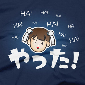 "T-Shirts - ""Yatta!"" (I Did It!) T-Shirt"