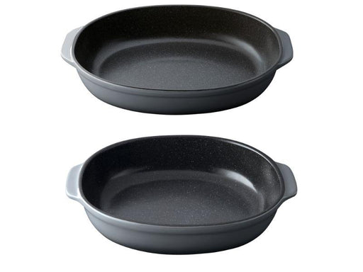 BergHOFF Gem 2pc Stoneware Bake Set