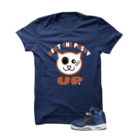 Jordan 5 Bronze Navy Blue T Shirt (Arms Too Short Too Box With God)