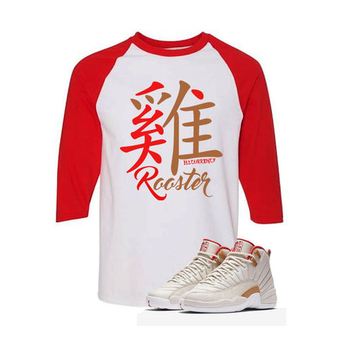 Jordan 12 CNY Gs Chinese New Year White T Shirt (Mj)