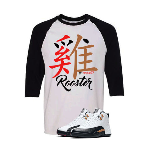 Jordan 12 Chinese New Year White And Black Baseball T's (Rooster)
