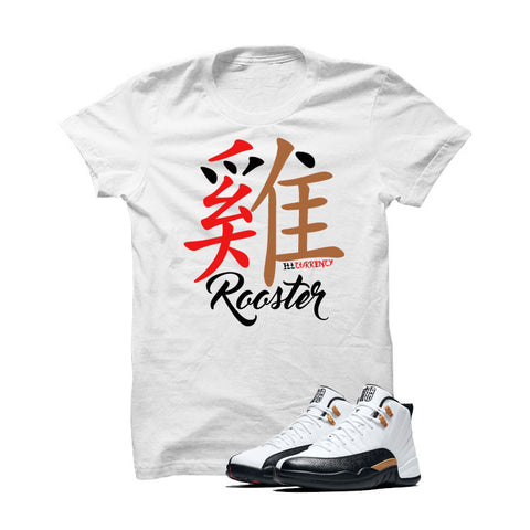 Jordan 12 Chinese New Year Black T Shirt (Friendship Teddy)