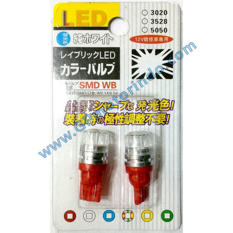 LED Colok T10 Crystal Merah