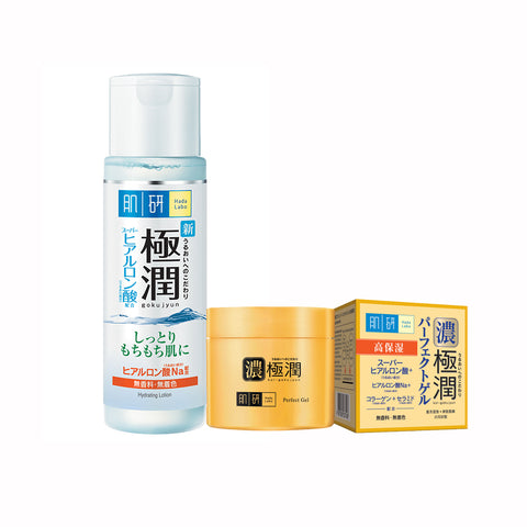HADA LABO Hydrating Lotion Bot 170ml FREE Hydrating Perfect Gel 14G