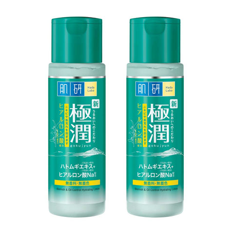 HADA LABO Blemish & Oil Control Hydrating Lotion 170ml Pack of 2