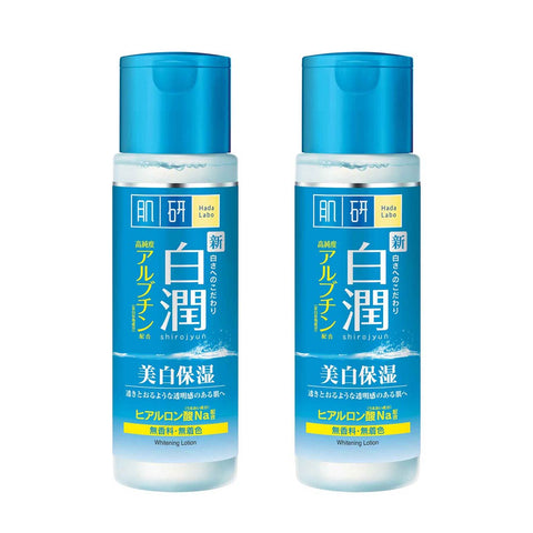 HADA LABO Whitening Lotion 170ml (LIGHT) Pack of 2