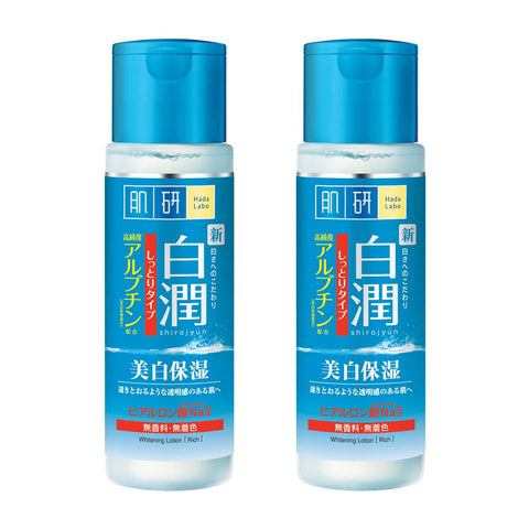 HADA LABO Arbutin Whitening Lotion - Rich 170ml (Pack of 2)