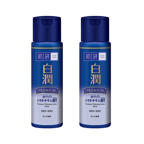 HADA LABO Premium Whitening Lotion 170ml Pack of 2