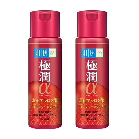 HADA LABO Retinol Lifiting + Firming Lotion 170ml (Pack of 2)