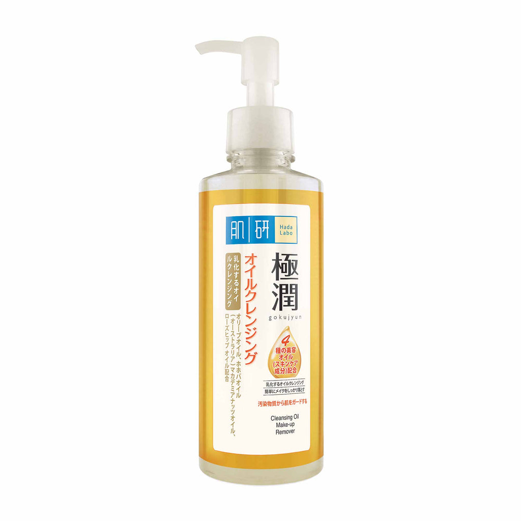 HADA LABO Moisturizing Cleansing Oil 200ml