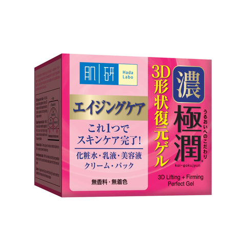 HADA LABO 3D Perfect Gel