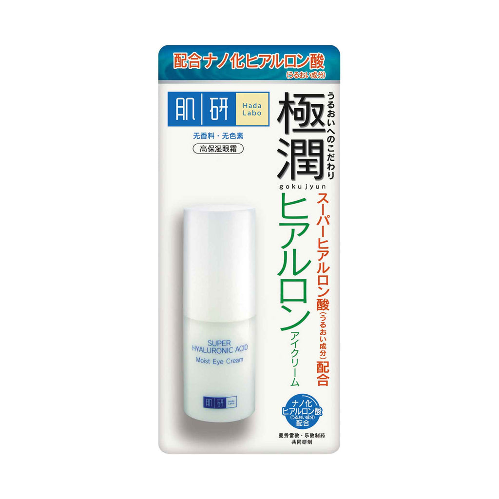 HADA LABO Hydrating Eye Cream 15g