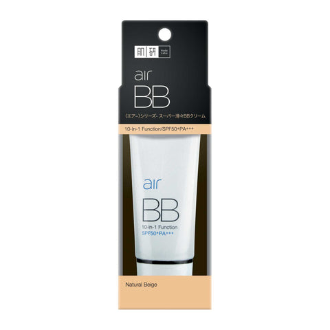 HADA LABO Air BB Cream Natural Beige 40g
