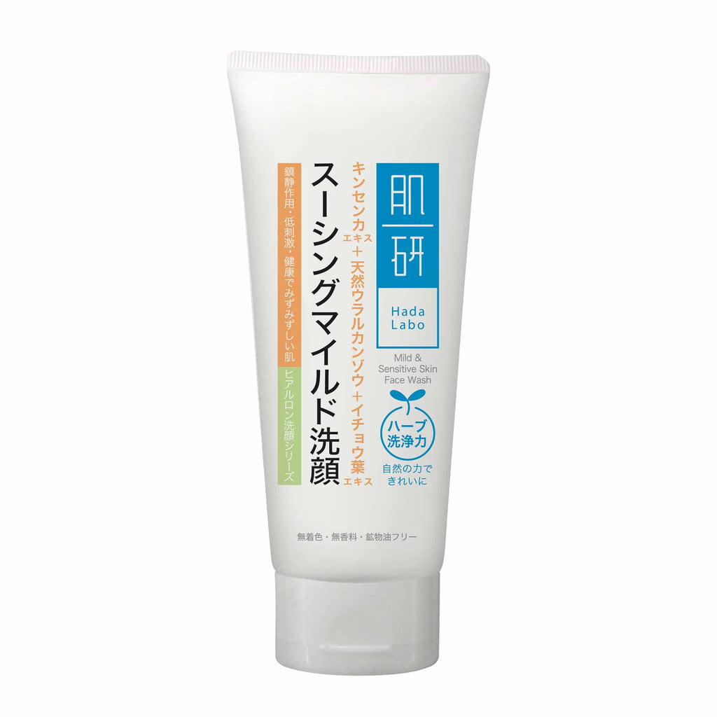 HADA LABO Mild & Sensitive Skin Face Wash 100g