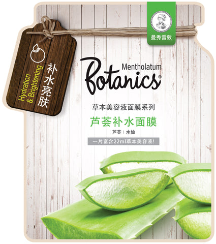 BOTANICS Aloe Vera Hydrating Facial Mask 1s