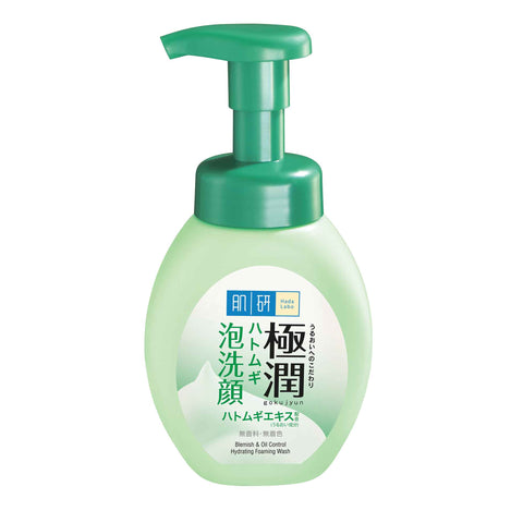 HADA LABO Blemish & Oil Control Hydrating Foaming Wash 160ml