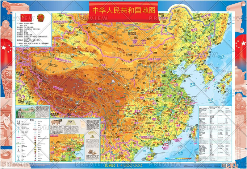 China General geographic Map (Chinese)