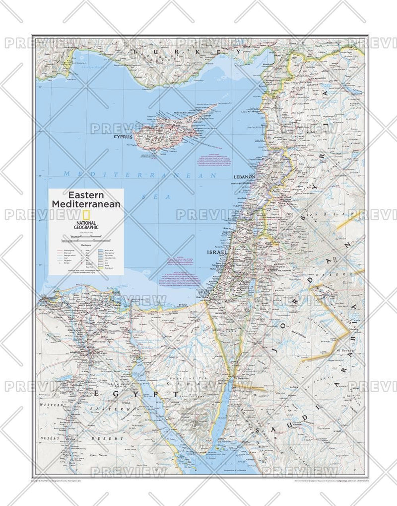 Eastern Mediterranean - Atlas of the World, 10th Edition