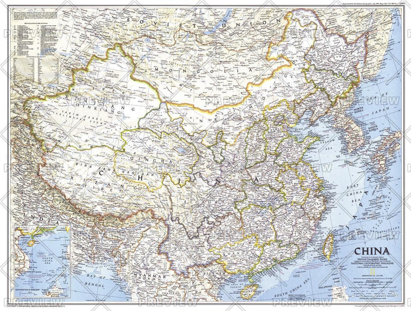 China  -  Published 1991
