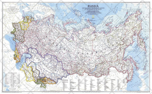 Russia and the Newly Independent Nations of the Former Soviet Union - Published 1993