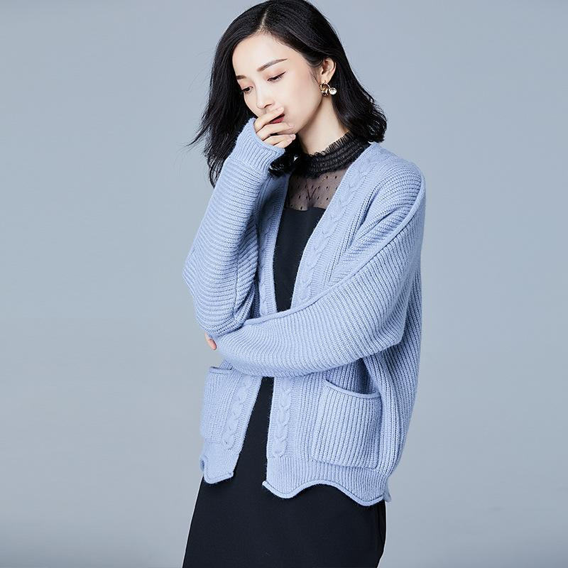 Knitted Cardigan Blue