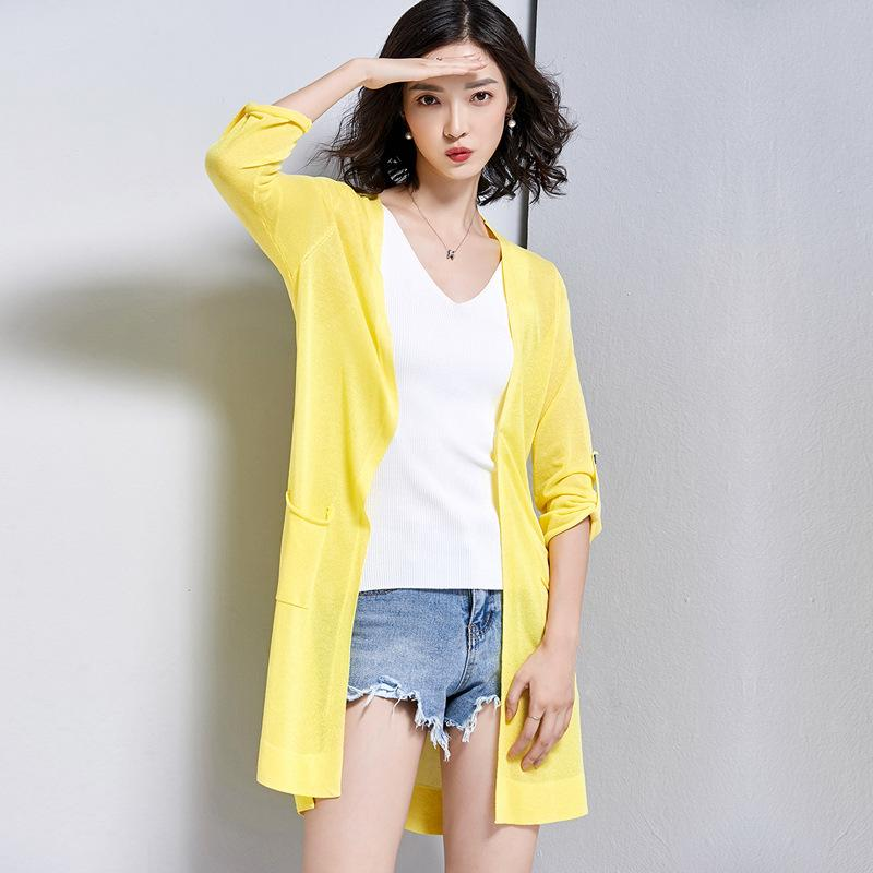 Knitted Cardigan Light Yellow