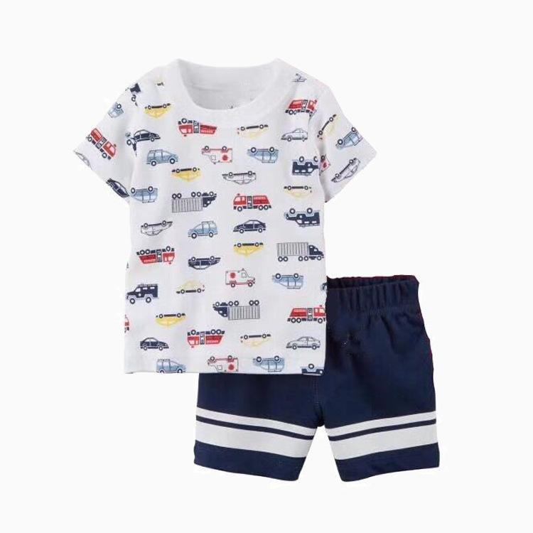 Kids Set of 2