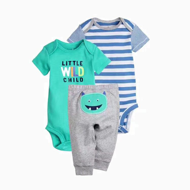 Kids Set of 3