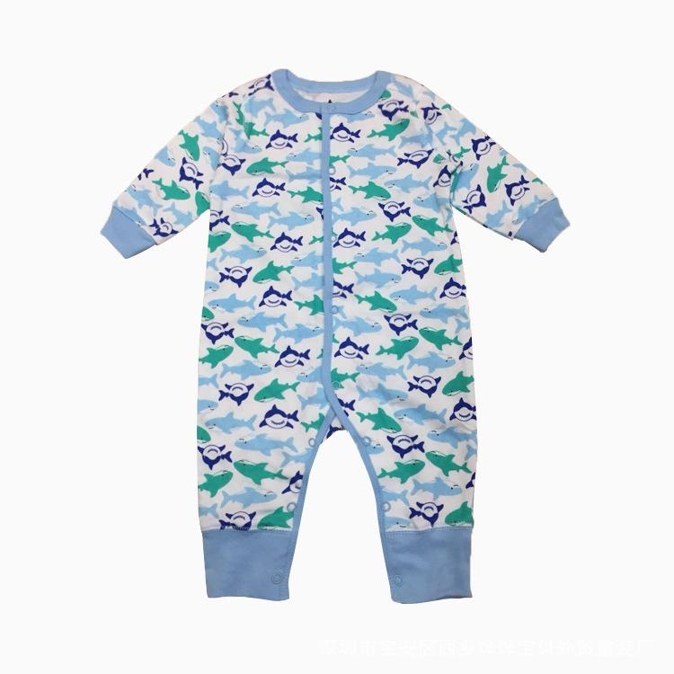 Kids Long Romper