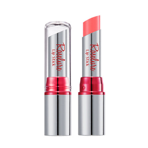 [A'PIEU] Roselure Lipstick - Cosmetic Love