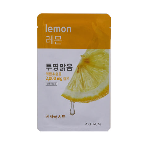 [Aritaum] Fresh Power Essence Mask Pouch Pack - Lemon 20ml - Cosmetic Love