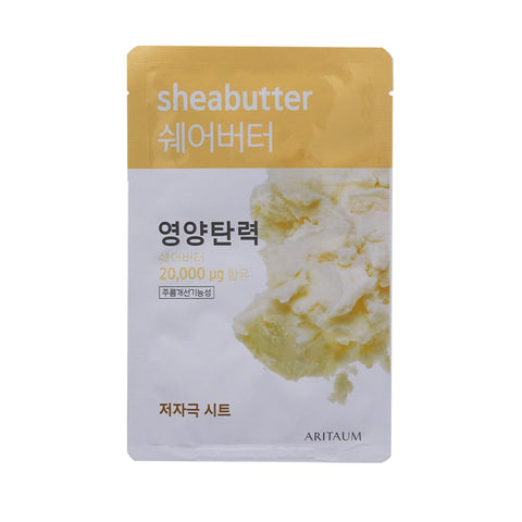 [Aritaum] Fresh Power Essence Mask Pouch Pack - Sheabutter 20ml - Cosmetic Love