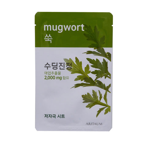[Aritaum] Fresh Power Essence Mask Pouch Pack - Mugwort 20ml - Cosmetic Love